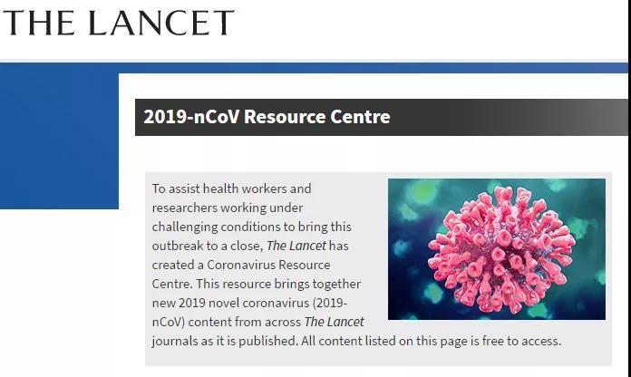 疫情爆发后,至少已有77篇新冠病毒英文论文发表!